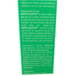KAPPA-ELASTIN CREAM 60G - MEXIPHARMACY - PHARMACY ONLINE IN MEXICO OF BRAND  NAME   GENERIC MEDICATIONS d39bc9feeef5b