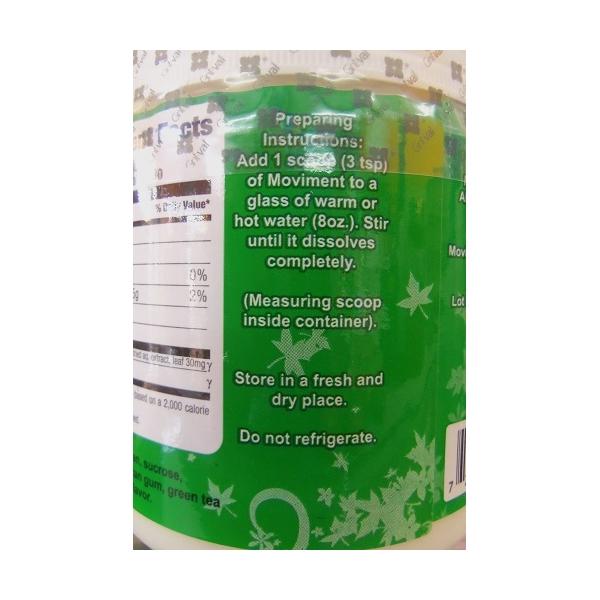COLLAGEN HYDROLYSATE MOVIMENT POWDER15.75 OZ GREEN TEA
