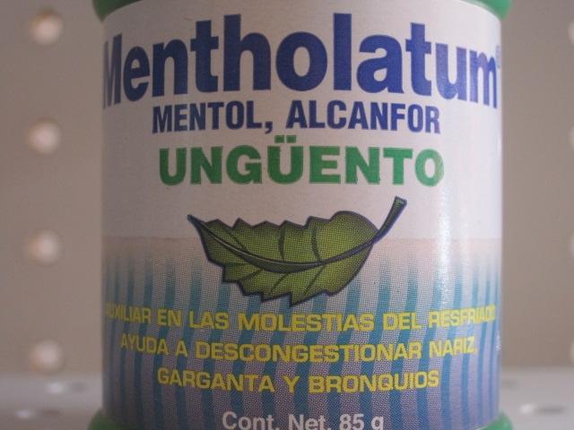 MENTHOLATUM (MENTOL/ALCANFOR 28G UNGUENTO